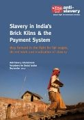 brick kiln payment system report cover